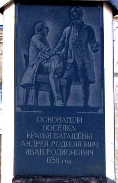 Троицкий собор,памятник