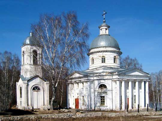 Церковь Преображения Господня