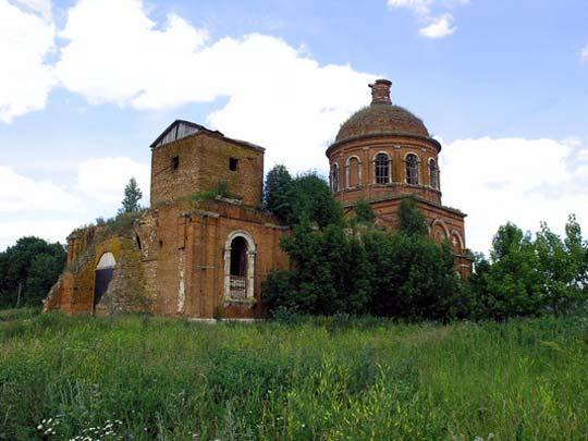 Церковь св. Троицы