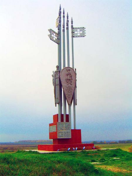 Памятник на месте битвы