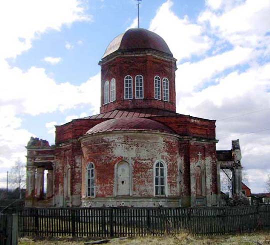 Церковь св.Троицы