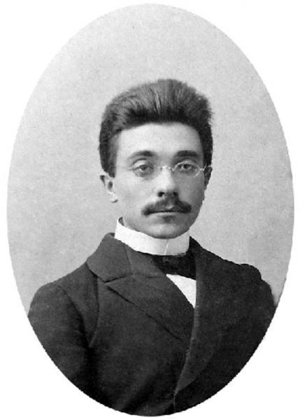 Последний священник елатомской Вознесенской церкви Дмитрий Андреевич Политов (в молодости)