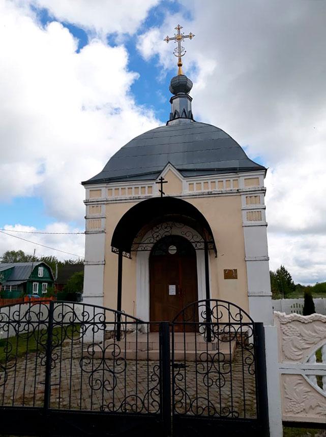 Иоанно-Богословская часовня в д. Новониколаевка, 21 мая 2020