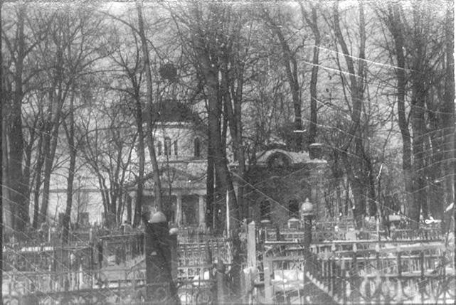 Лазаревская кладбищенская церковь