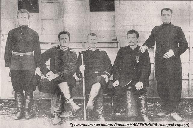 Русско-Японская война. Гавриил Масленников (второй справа)